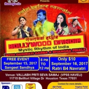 Musical Evening - Free Event - Ratri Before Navratri